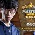 OGN, 24일 하스스톤 마스터즈 코리아 시즌4 결승전 개최