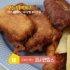 호주음식의 특징, 1인당 육류 소비량이 연간 100kg