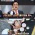 '쿡가대표' 최현석 오세득, 미국 팀 대결에 찰떡궁합 과시…결국 '한국 승'