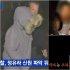 """정유라 패딩 블레임룩, 전원책 """"최순실 프XX 신발 가장 값싼 소장품"""""""