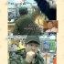 """""""노홍철 미친X처럼 잘 찾아냈다"""" 레전드 정총부가 쏜다·박장군의 기습공격"""