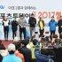 [ST포토] '스포츠투데이 2017 챌린지레이스'