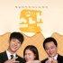 """""""5편 짧고 강렬한 신종 콘텐츠가 온다""""… KBS 2TV, 지상파 최초 초미니 드라마"""