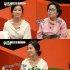"""""""이혜영·이상민 이혼? 친구처럼 지냈으면"""" 이상민 보다 쿨한 이상민母"""