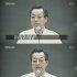 성락교회 김기동 목사 '의혹의 X-파일' 다룬 '그것이 알고싶다' 시청률 상승
