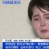 """임지현 대남공작원? """"자발적 입북..北 선전용 광고모델"""""""