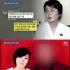 """임지현 재입북 의문, 카톡 공개 """"위장결혼한 中남편과 이혼 원해""""(JTBC뉴스룸)"""