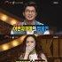 '복면가왕' 영희 2연승..마돈나·플라밍고는? 김연자·야다 전인혁[텔리뷰]