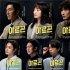 '아르곤', 김주혁·천우희부터 지일주까지 9人9色 캐릭터 포스터 공개