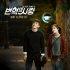 윤하, '변혁의 사랑' OST 'LOVE U' 참여… 22일 음원 공개