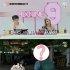 """'믹스나인' 양현석 """"나는 외모 위주로 보겠다"""""""