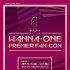 워너블vs워너블 '워너원 프리미어 팬콘', 오늘(24일)예매 시작