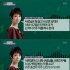 """문희옥, 음성 파일 공개 """"신인가수가 성추행 기사 뜨면 좋겠다?""""(본격연예 한밤)"""