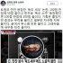 """신동욱 """"독도새우, 기획 좋았지만 100점 만점에 50점…日 자극한 꼴"""""""