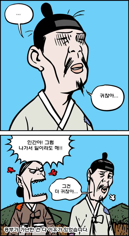 가난한흥부_3