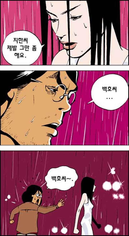 츄라이_0