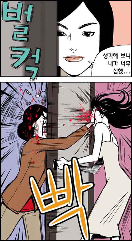츄라이_3