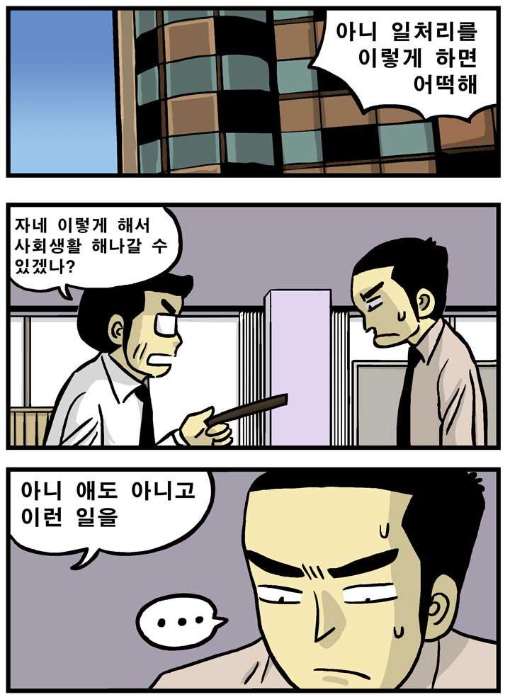 가족경영_1