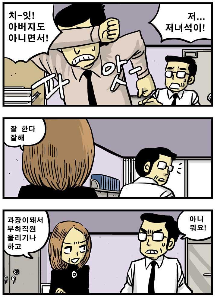 가족경영_2