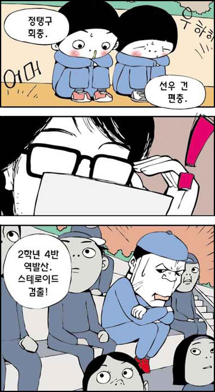 운동회_3
