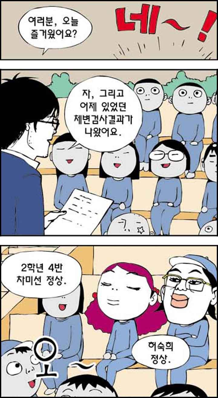 운동회_2