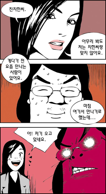 미남 진지한_1