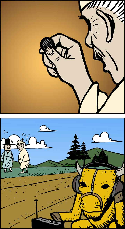농부와 소_3