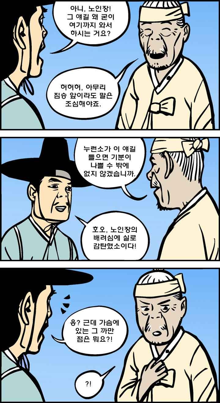농부와 소_2
