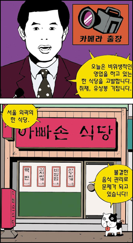 아빠손 식당_0