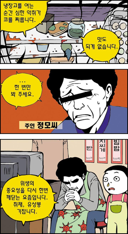 아빠손 식당_1