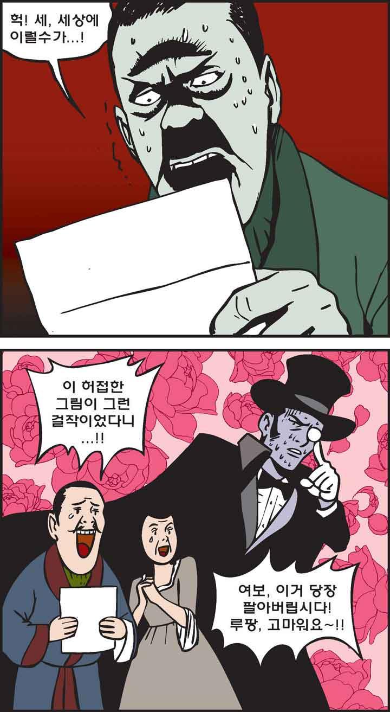 루팡의 편지_3
