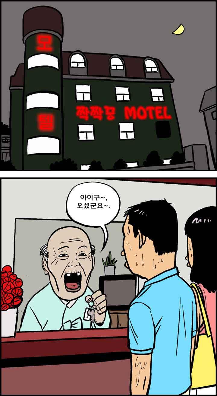 애정행각_3