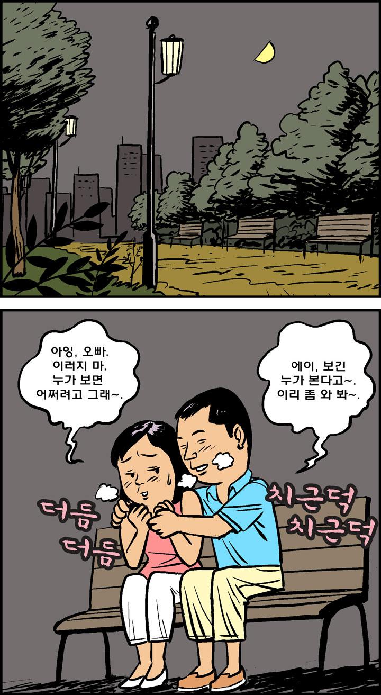 애정행각_0