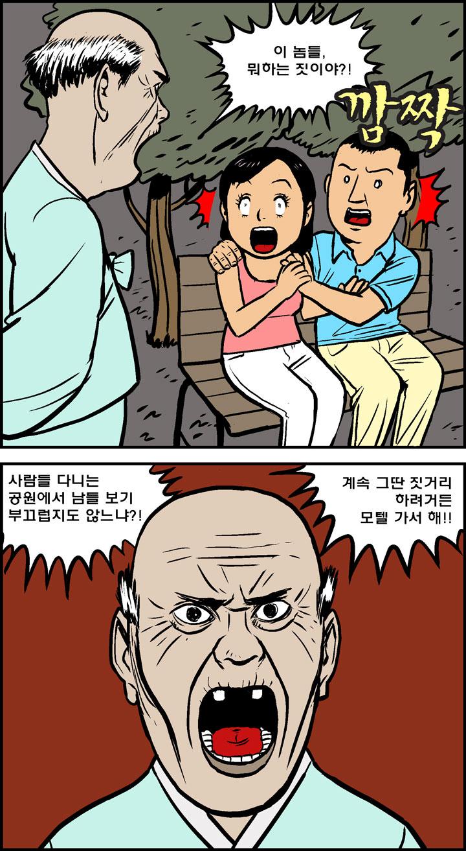 애정행각_1