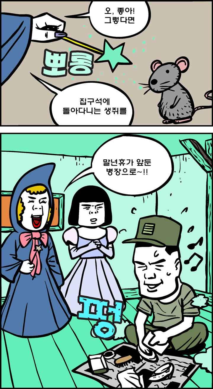무도회 준비_3