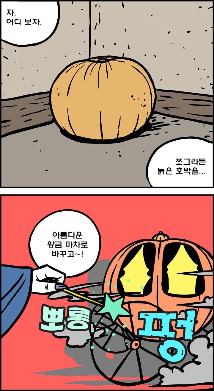 무도회 준비_0