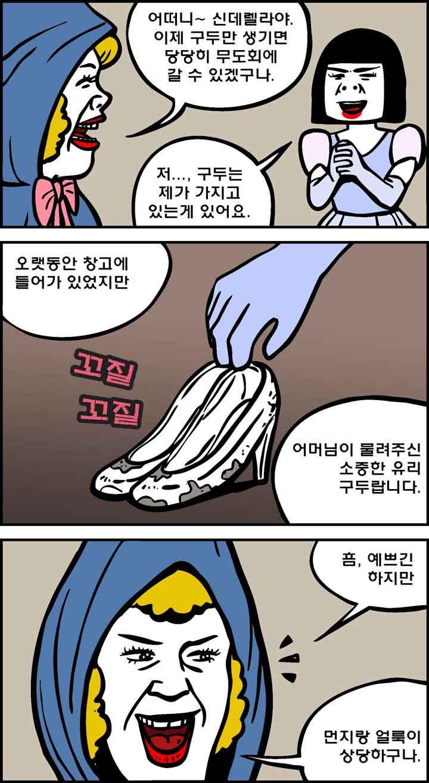 무도회 준비_2