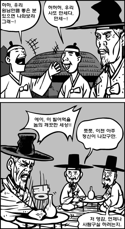 본모습_3