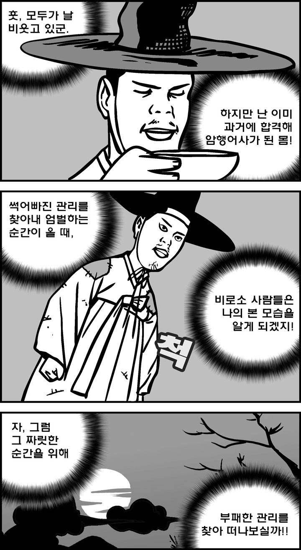 본모습_1