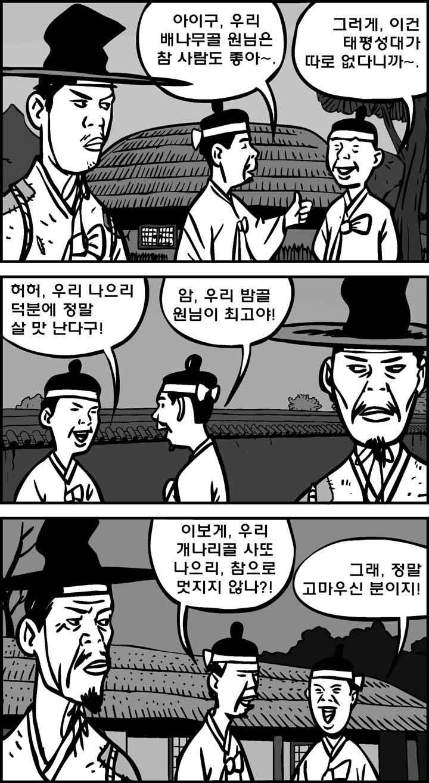 본모습_2