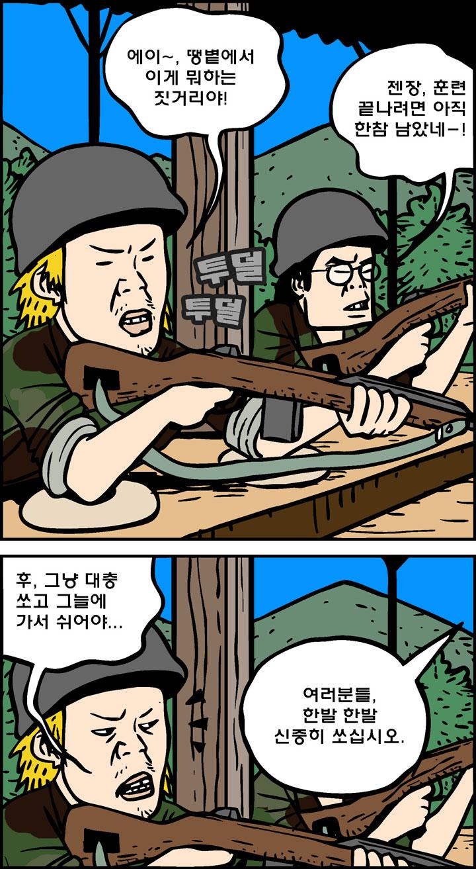 사격훈련_1