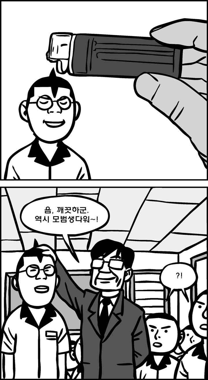 소지품 검사_3