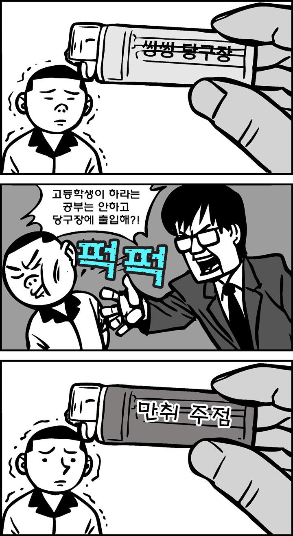 소지품 검사_1