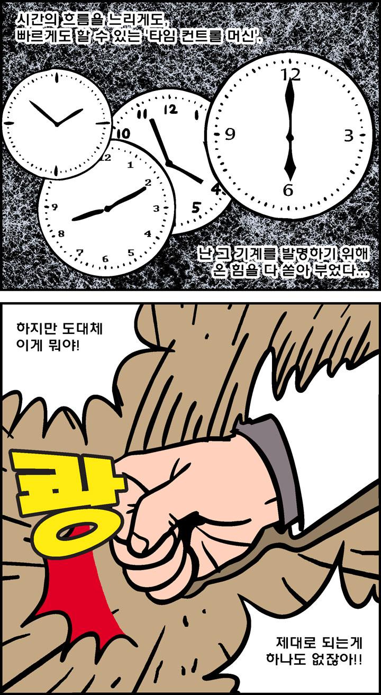 시간의 흐름_0