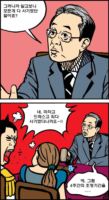 신데렐라의 유리구두_3