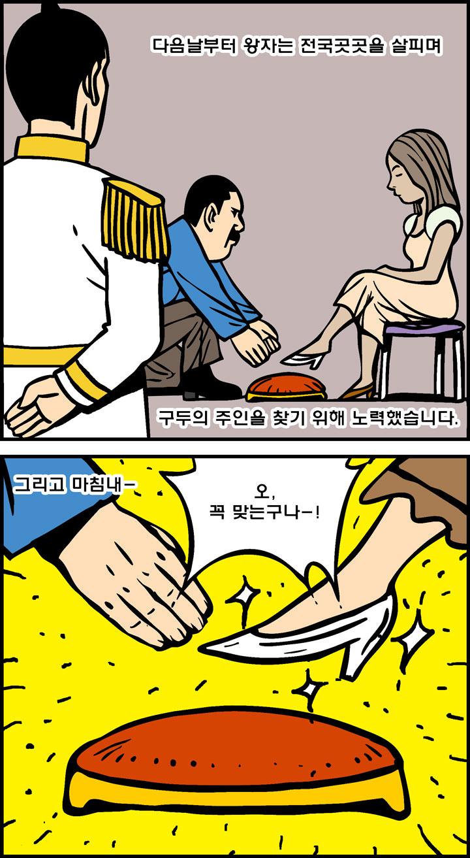 신데렐라의 유리구두_1
