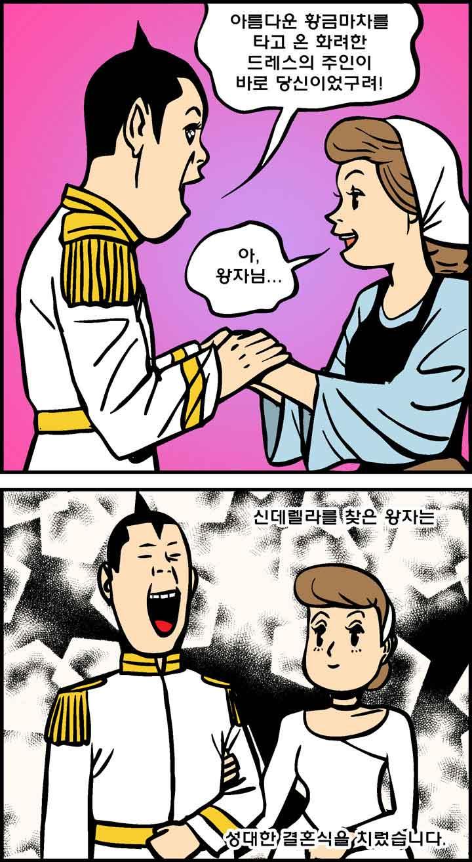 신데렐라의 유리구두_2