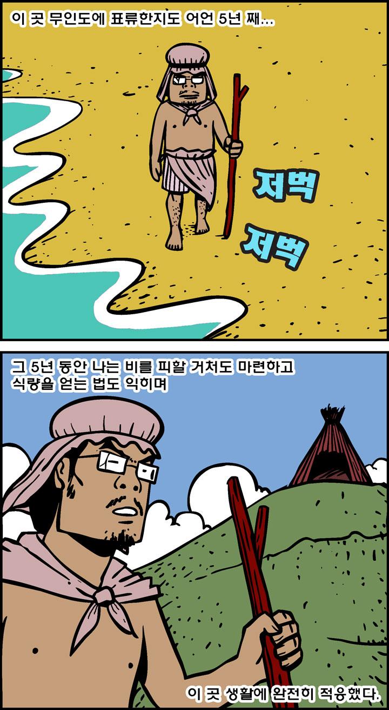 외로운 섬_0