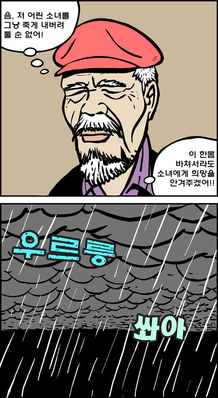 희망의 그림_1