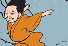 비와 고수